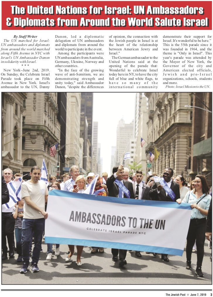 The United Nations for Israel: UN Ambassadors & Diplomats from Abroad the World Salute Israel
