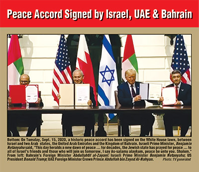 Peace Accord Signed by Israel, UAE & Bahrain