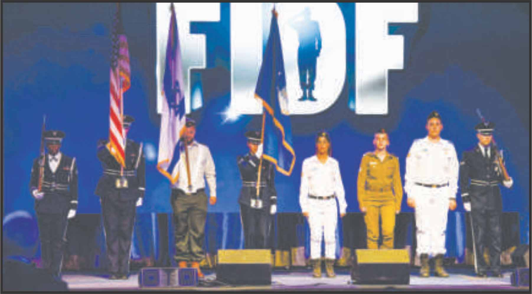 FIDF NY Gala Raises Record $35M+ For Israeli Soldiers