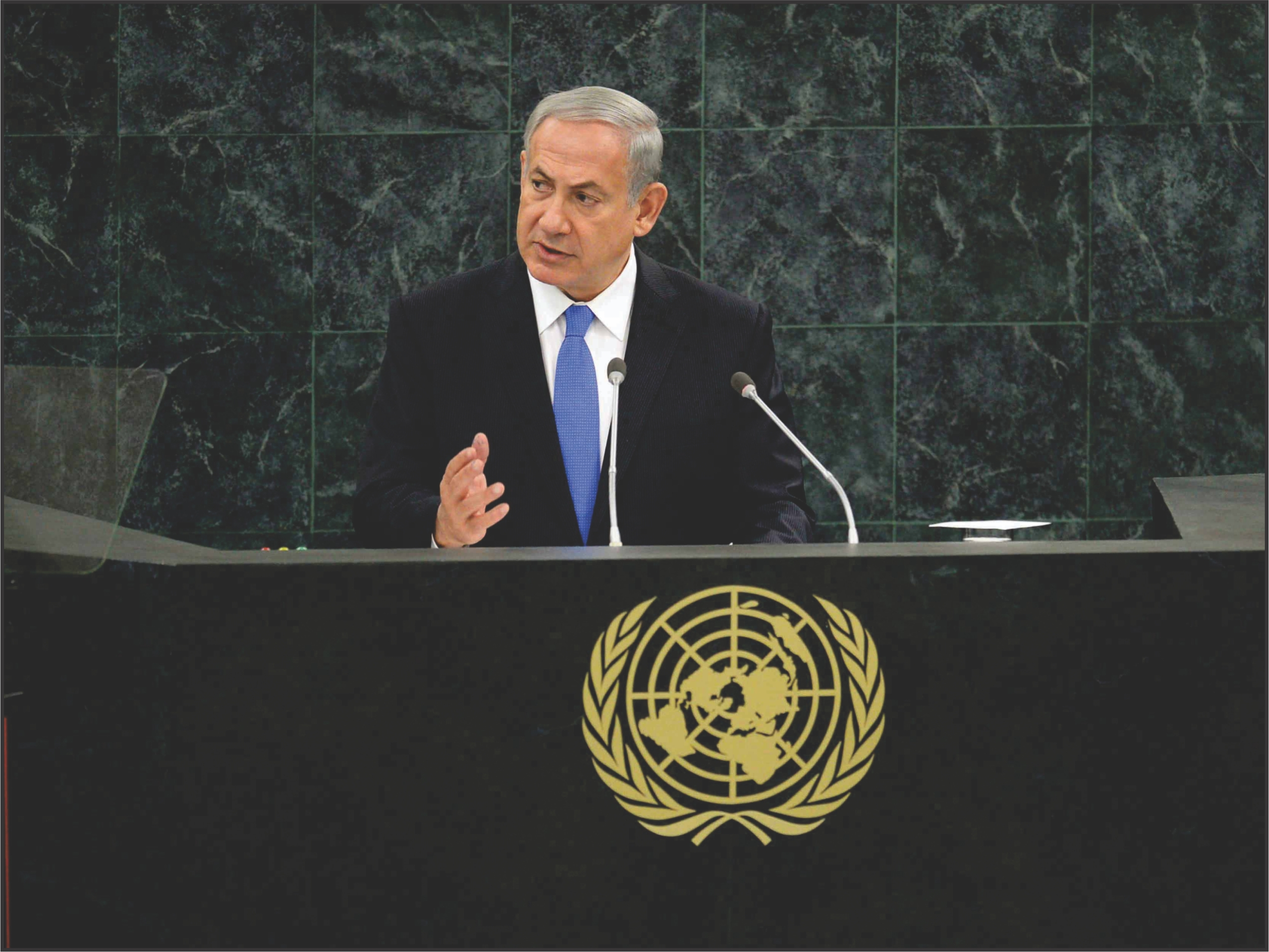 Israeli Prime Minister, Benjamin Netanyahu, addresses the UN's General Assembly at the end of his Americas' tour.
