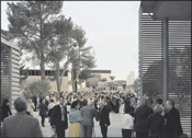 View of the renewed Israel Museum, looking up Carter Promenade from the new entry pavilions, with Anish Kapoor�s Turning the World Upside Down, Jerusalem 2010, visible in the distance. Photo: Timothy Hursley. Image courtesy of the Israel Museum, Jerusalem