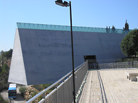 Entrance to Israeli Holocaust Museum - Yad Vashem-  Photo by Deror Avi
