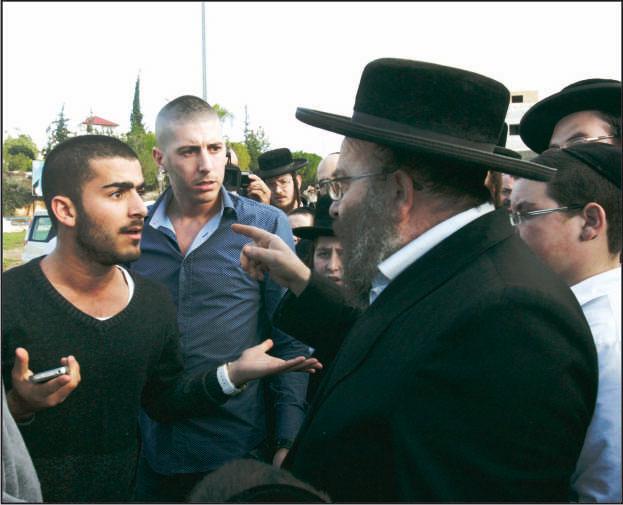 Orthodox Beit Shemesh: Jewish Agency Partnership Facilitates