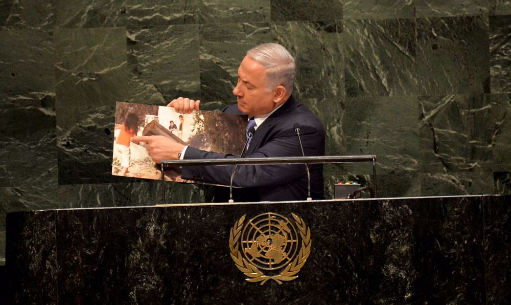 Prime Minister Netanyahu speaks at the 66th session of the UN General Assembly. Photo by Avi Ohayon/GPO