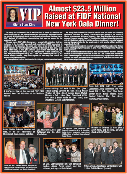 Almost $23.5 Million Raised at FIDF National NYC Gala Dinner!
