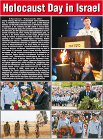 Holocaust Day in Israel, June 2011