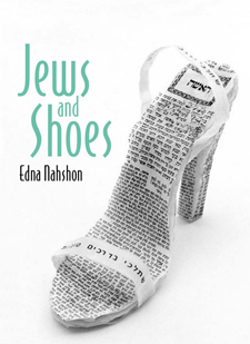 Dr. Edna Nahshon�s book, Jews and Shoes.