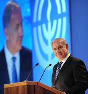Israeli PM Netanyahu speaking before the GA asembly in New Orleans. Photo by  AVI OHAYON/GPO/Israel Sun
