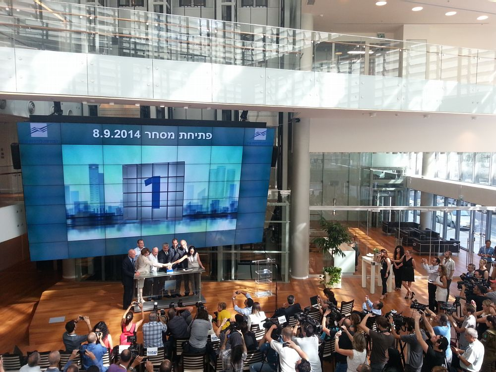 Ringing the opening bell on the first official day of the new TASE (Photo courtesy of the TASE)