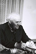 David Ben-Gurion, the first Prime Minister of Israel.   Photo taken January 19, 1949 courtesy of Eldan David.