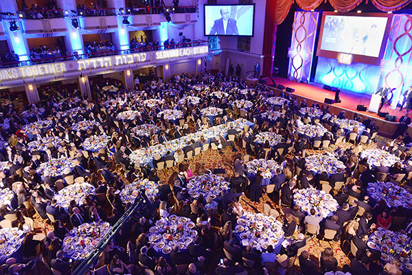 FIDF National Gala in NYC